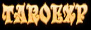 TAROEXP