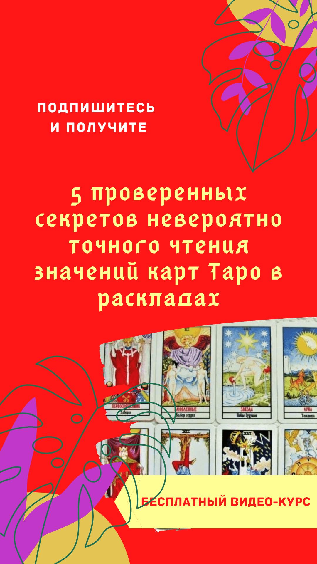 5 секретов3